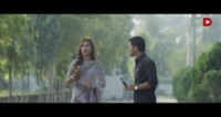 Kanamachi - Short Film Thumbnail